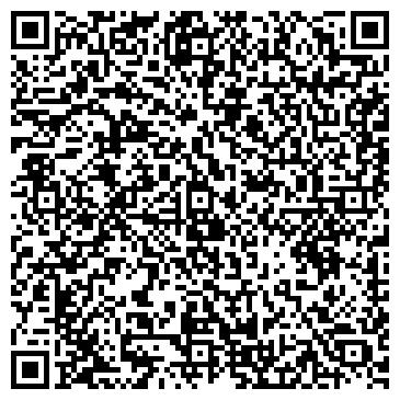 QR-код с контактной информацией организации СТУДИЯ МАРИНЫ ВАСКАНЯН