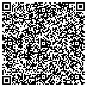 QR-код с контактной информацией организации Дом