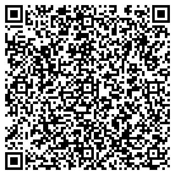 QR-код с контактной информацией организации Аркада