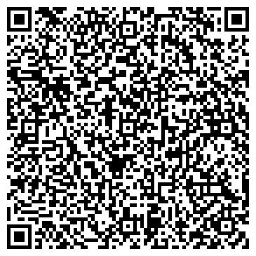 QR-код с контактной информацией организации ООО Олимпика Ярославль