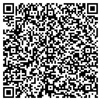 QR-код с контактной информацией организации ОТТЕХ