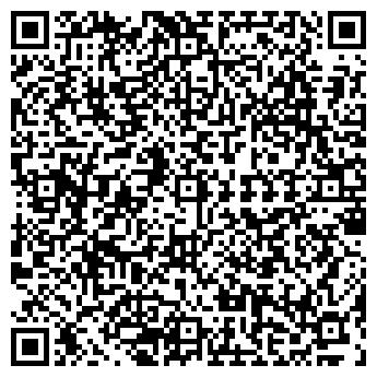 QR-код с контактной информацией организации АРМАДА-PC