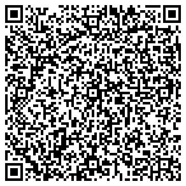 QR-код с контактной информацией организации ООО Артём