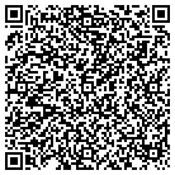 QR-код с контактной информацией организации ЗАО Стройматериалы
