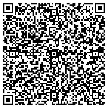 QR-код с контактной информацией организации Медицинский центр  ОН КЛИНИК