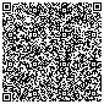 QR-код с контактной информацией организации МОСКОВСКИЙ ОБЛАСТНОЙ ЦЕНТР ПО ПРОФИЛАКТИКЕ И БОРЬБЕ СО СПИДОМ И ДРУГИМИ ИНФЕКЦИОННЫМИ ЗАБОЛЕВАНИЯМИ