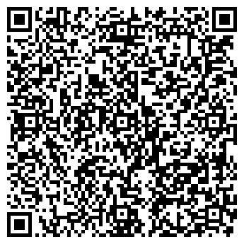 QR-код с контактной информацией организации ВАН ШИ ХЭ