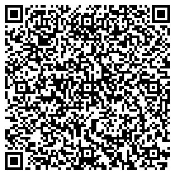 QR-код с контактной информацией организации КЛИНИКА А.Н. БОБЫРЯ