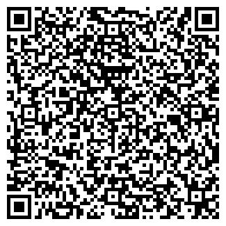 QR-код с контактной информацией организации НЕЛИАН