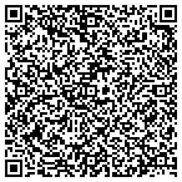 QR-код с контактной информацией организации Круче!