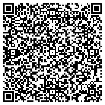 QR-код с контактной информацией организации МЕТАФОРА
