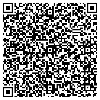 QR-код с контактной информацией организации ГЕРОИКА И СПОРТ