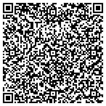 QR-код с контактной информацией организации УКРАИНА, СЕЛЬСКОХОЗЯЙСТВЕННЫЙ ПК