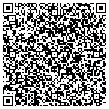QR-код с контактной информацией организации РОЙ, ФЕРМЕРСКОЕ ХОЗЯЙСТВО