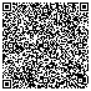 QR-код с контактной информацией организации ЗА МИР, ФЕРМЕРСКОЕ ХОЗЯЙСТВО