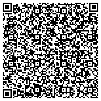 QR-код с контактной информацией организации ПРОМИНЬ, СЕЛЬСКОХОЗЯЙСТВЕННОЕ ООО