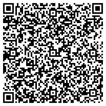 QR-код с контактной информацией организации ИЗДАНИЯ МАКСИМОВА