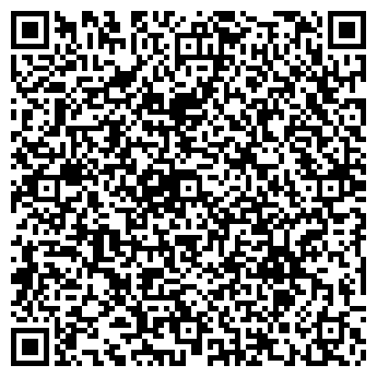QR-код с контактной информацией организации ЭКСПРЕСС-КИСЛЯНКА