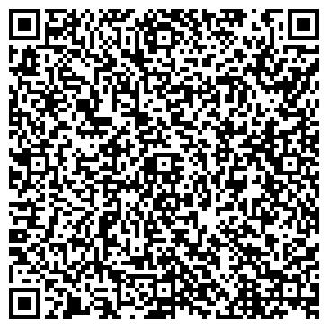 QR-код с контактной информацией организации Секрет