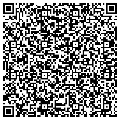 QR-код с контактной информацией организации СКАДОВСКАЯ ГОРОДСКАЯ ТИПОГРАФИЯ, КОММУНАЛЬНОЕ ПРЕДПРИЯТИЕ