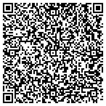 QR-код с контактной информацией организации ЛИДИЯ, СЕЛЬСКОХОЗЯЙСТВЕННЫЙ ПК