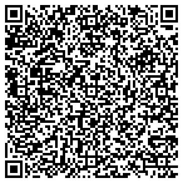QR-код с контактной информацией организации СЛАВУТСКИЙ СОЛОДОВЫЙ ЗАВОД, ОАО
