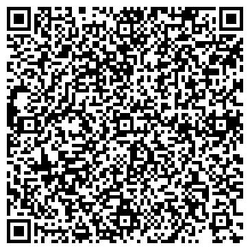 QR-код с контактной информацией организации СТРОЙФАРФОР, СЛАВУТСКИЙ КОМБИНАТ, ЗАО