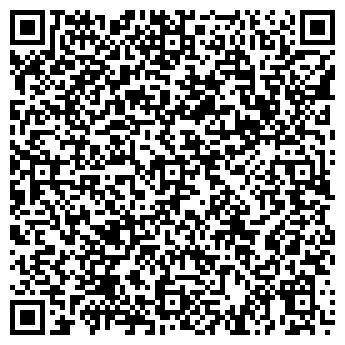 QR-код с контактной информацией организации БЕРЕЗДОВСКИЙ ХЛЕБОЗАВОД, КП