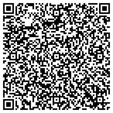 QR-код с контактной информацией организации СЛАВУТСКИЙ РЕМОНТНО-МЕХАНИЧЕСКИЙ ЗАВОД, ОАО