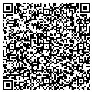 QR-код с контактной информацией организации ГОРЫНЬ, ЗАО