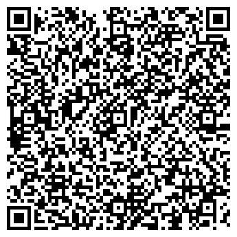 QR-код с контактной информацией организации АЛЬТ-ДИЗАЙН