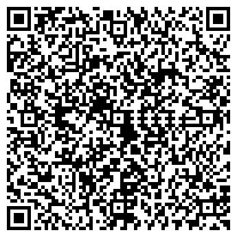 QR-код с контактной информацией организации ПЕРСПЕКТИВА, АО