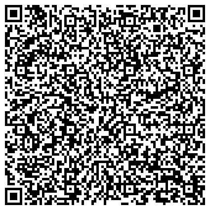 QR-код с контактной информацией организации ЧЕРНОБЫЛЬСКИЙ ЦЕНТР ПО ПРОБЛЕМАМ ЯДЕРНОЙ БЕЗОПАСНОСТИ, РАДИОАКТИВНЫХ ОТХОДОВ И РАДИОЭКОЛОГИИ, ГП