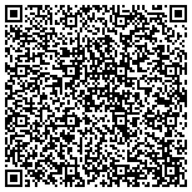 QR-код с контактной информацией организации СЛАВЯНОСЕРБСКАЯ, ШАХТА, ГОСУДАРСТВЕННОЕ ОАО