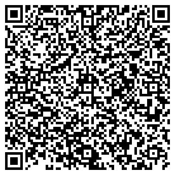 QR-код с контактной информацией организации СТЕПОВОЕ, ООО