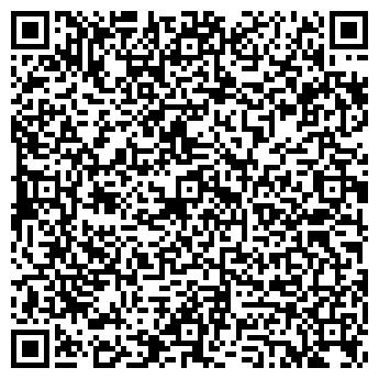 QR-код с контактной информацией организации ИЛОНА, ДЧП