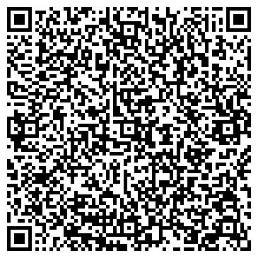 QR-код с контактной информацией организации ЧЕРКАССКАЯ, ШАХТА, ГОСУДАРСТВЕННОЕ ОАО
