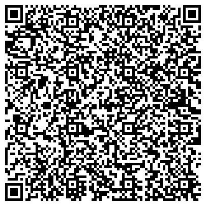 QR-код с контактной информацией организации СЛАВЯНОСЕРБСКАЯ, ЦЕНТРАЛЬНАЯ ОБОГАТИТЕЛЬНАЯ ФАБРИКА, ГОСУДАРСТВЕННОЕ ОАО