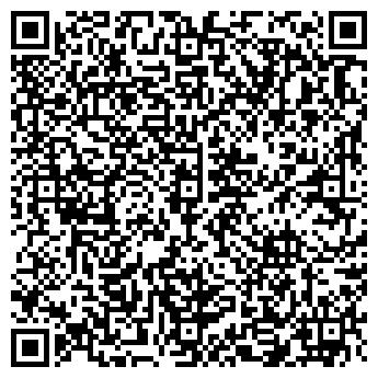QR-код с контактной информацией организации ЧЕРКАССКОЕ, СЕЛЬСКОХОЗЯЙСТВЕННОЕ ООО
