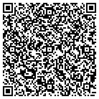QR-код с контактной информацией организации ДЕНЛИ