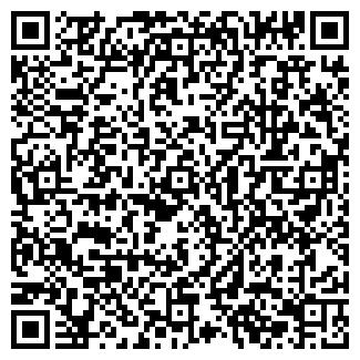 QR-код с контактной информацией организации ДЕКОМ, ООО