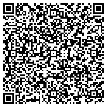 QR-код с контактной информацией организации СПЕЦКОМПЬЮТЕРСЕРВИС