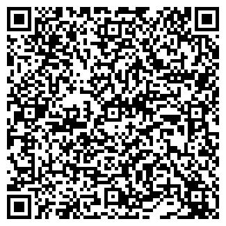QR-код с контактной информацией организации ООО ССДК
