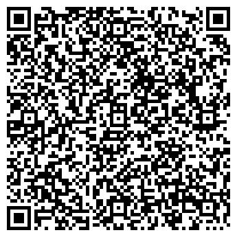 QR-код с контактной информацией организации СЛАВМОЛОКО, ЗАО