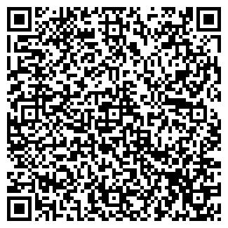 QR-код с контактной информацией организации ВИТАР, ООО