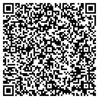 QR-код с контактной информацией организации ALDER
