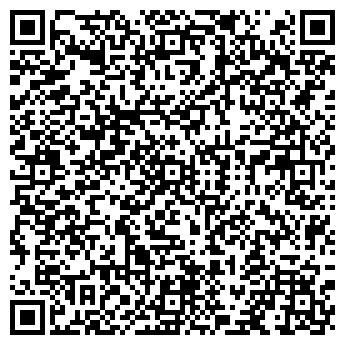QR-код с контактной информацией организации МЕДИЗДАТ