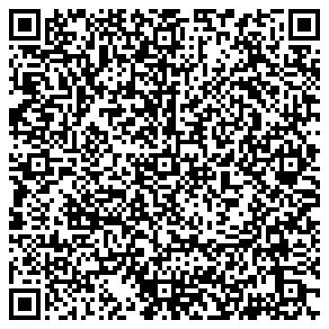 QR-код с контактной информацией организации ООО Волга-АРТ