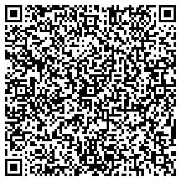 """QR-код с контактной информацией организации ООО ИД """"РОСА"""""""
