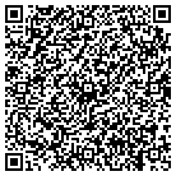 QR-код с контактной информацией организации САМОКАТ